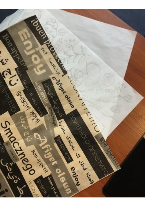 Papier pakowy cięty 10kg / 20kg