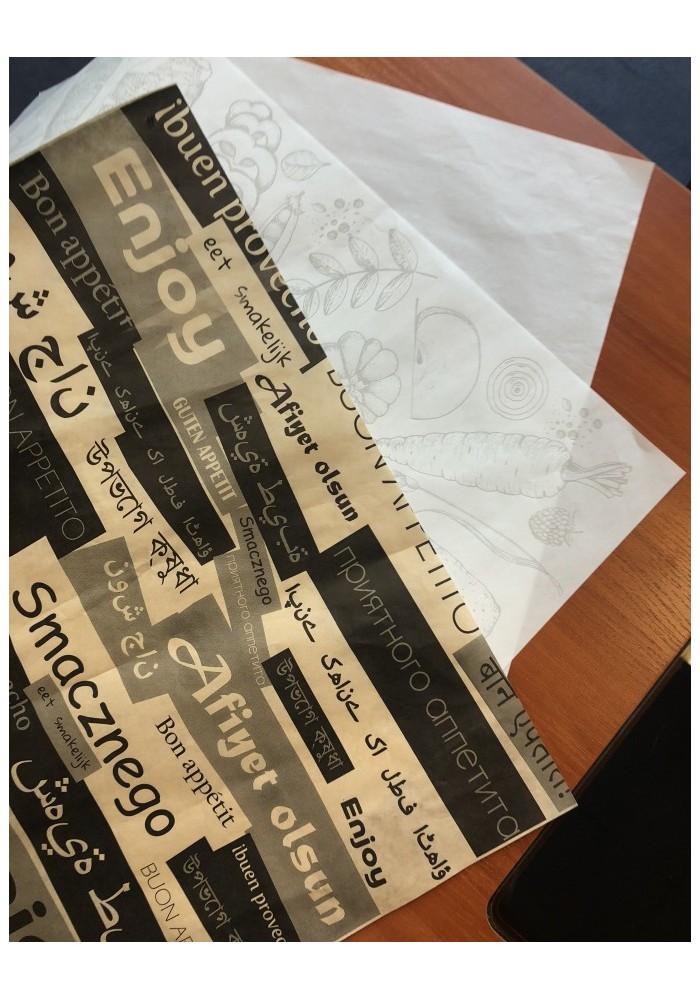 Papier pakowy cięty 20kg