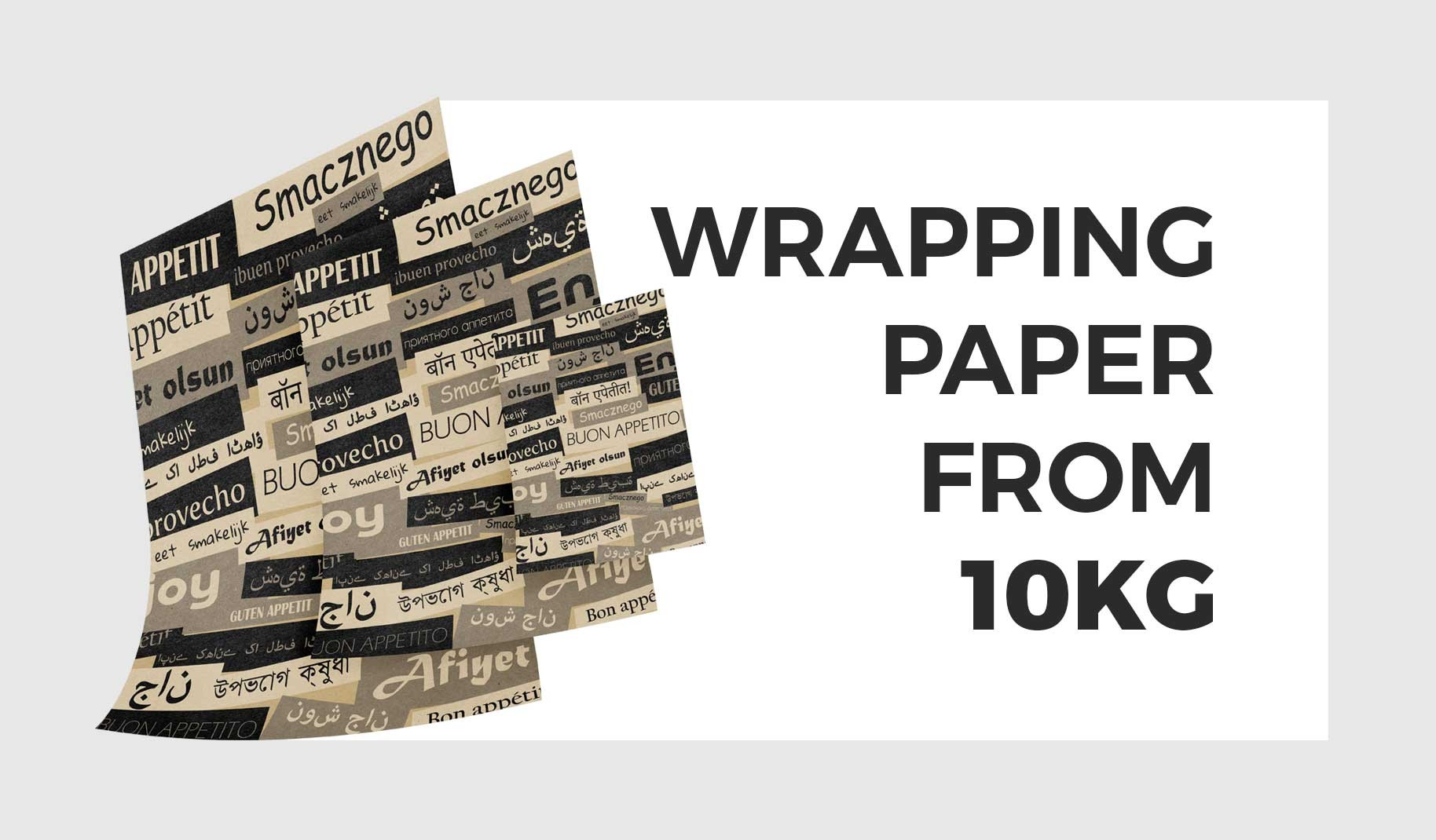 Packaging paper 10kg